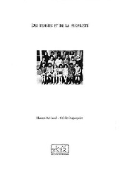 Des femmes et de la propriété - Sharon Kivland, Cécile Dupaquier