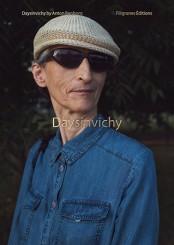Daysinvichy - Anton Renborg